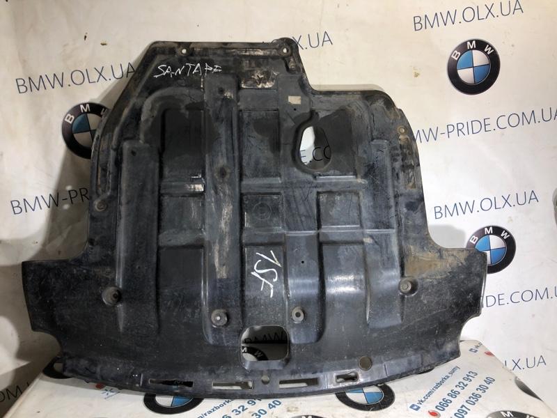 Защита двигателя Hyundai Santa Fe CM 2.2 CRDI 2009 (б/у)