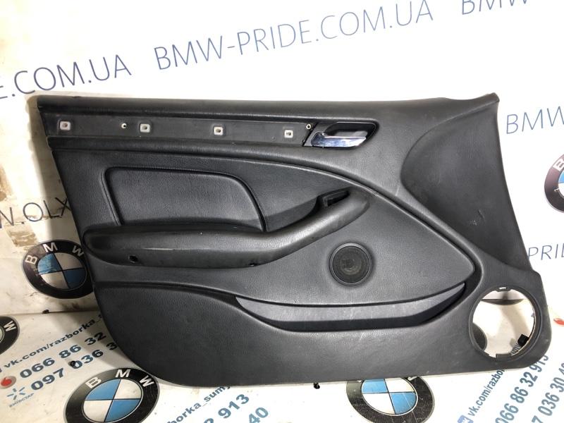 Дверная карта Bmw 3-Series E46 M54B30 2001 передняя левая (б/у)