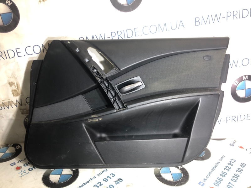 Дверная карта Bmw 5-Series E60 N52B25 2005 передняя правая (б/у)