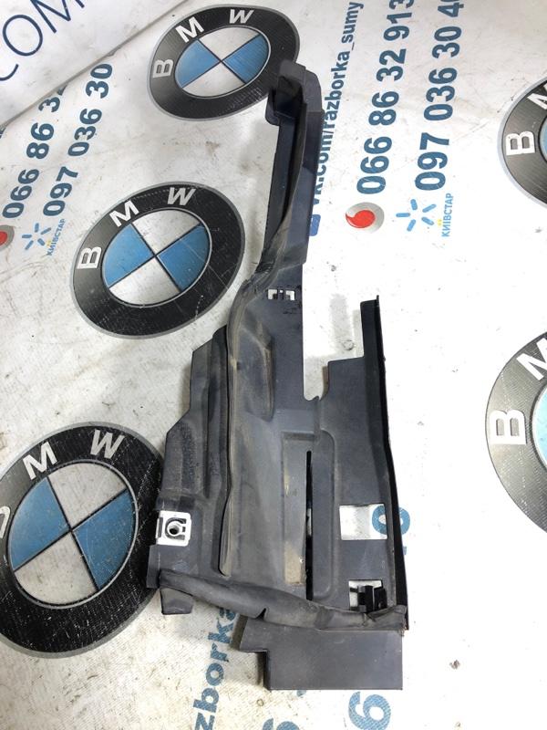 Накладка на крыло Ford Focus 3 2.0 2014 левая (б/у)