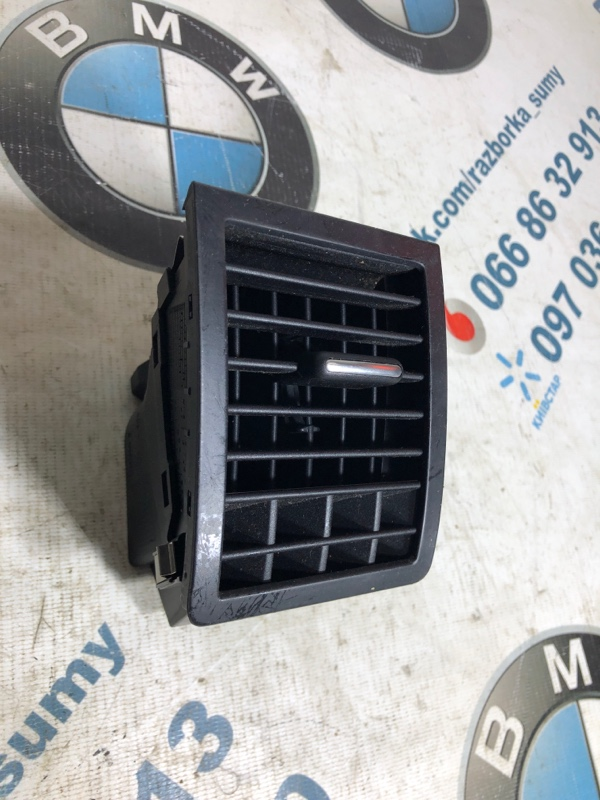 Воздуховод Volkswagen Touareg 3.2 2004 (б/у)