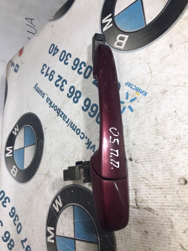 Ручка двери внешняя Mazda 6 GG 2.0 RF5 2004 передняя правая (б/у)
