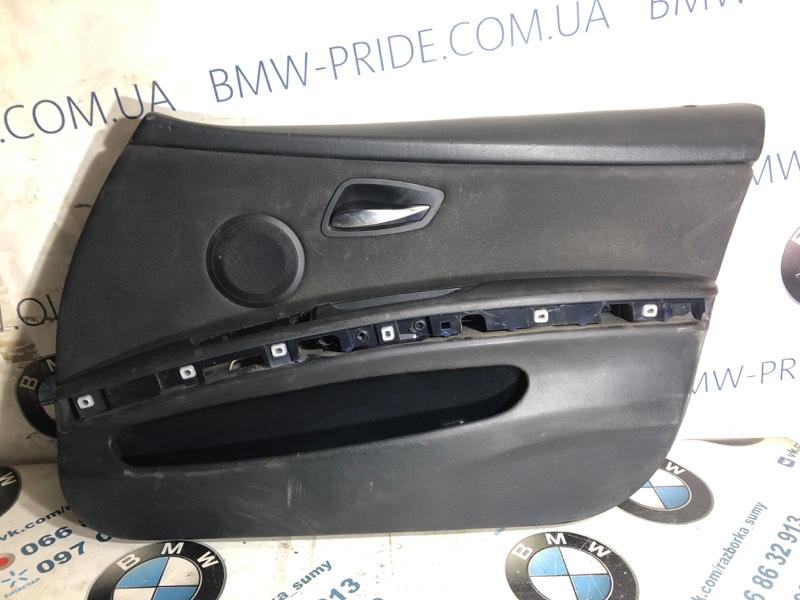 Дверная карта Bmw 3-Series E90 N46B20 2006 передняя правая (б/у)