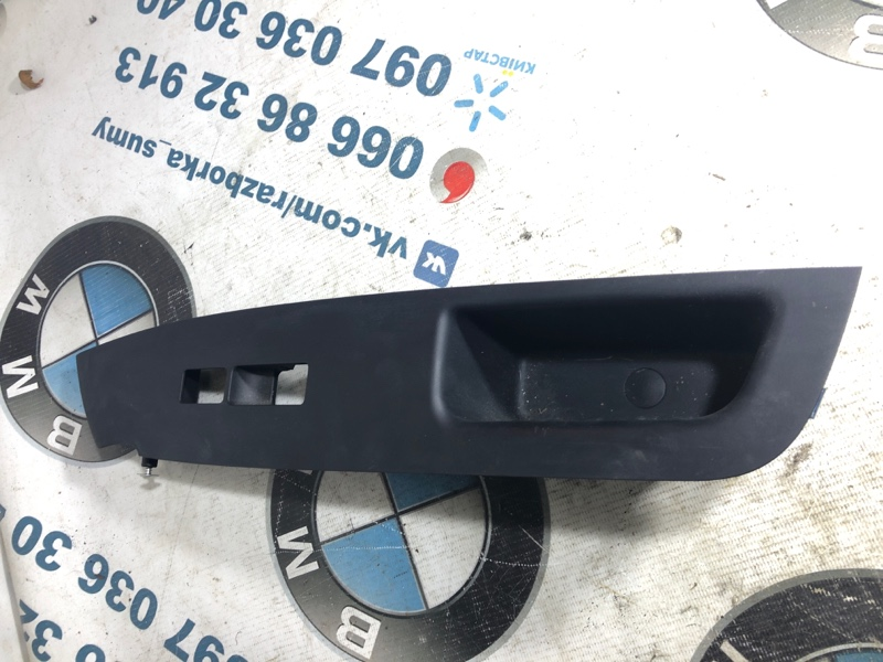 Ручка двери внутренняя Kia Sorento 2.4 2013 передняя правая (б/у)