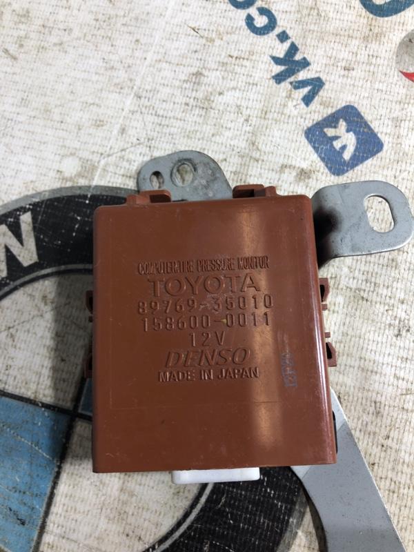 Блок управления эбу Toyota (б/у)