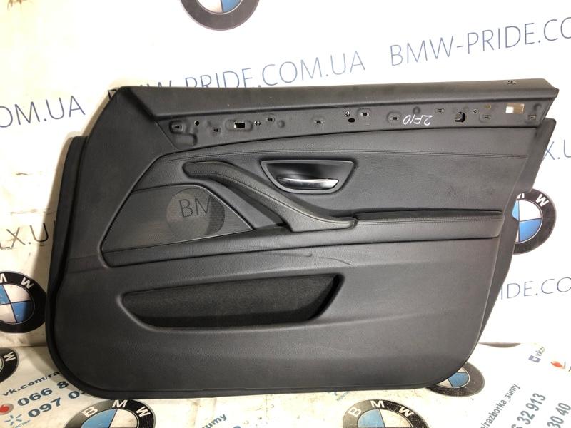 Дверная карта Bmw 5-Series F10 N47D20 2013 передняя правая (б/у)