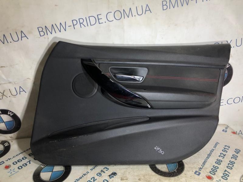 Дверная карта Bmw 3-Series F30 N47D20 2013 передняя правая (б/у)