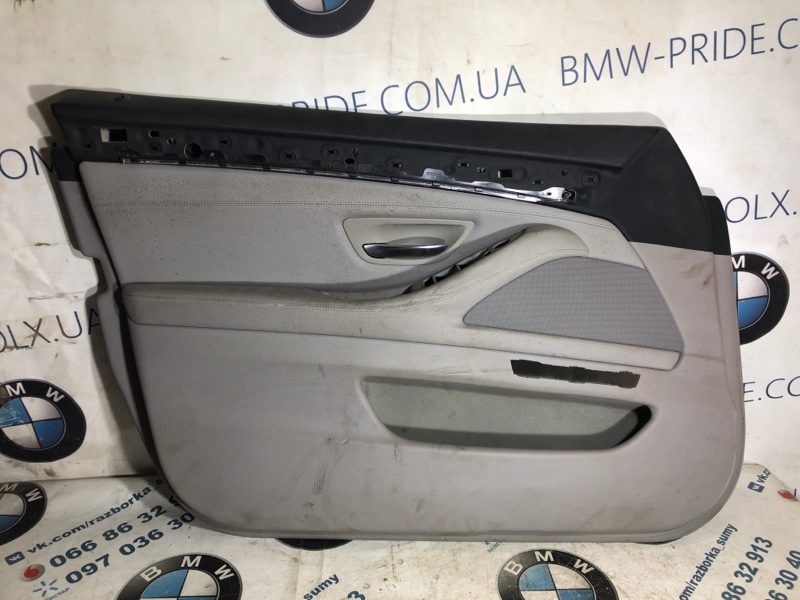 Дверная карта Bmw 5-Series F10 N63B44 2013 передняя левая (б/у)