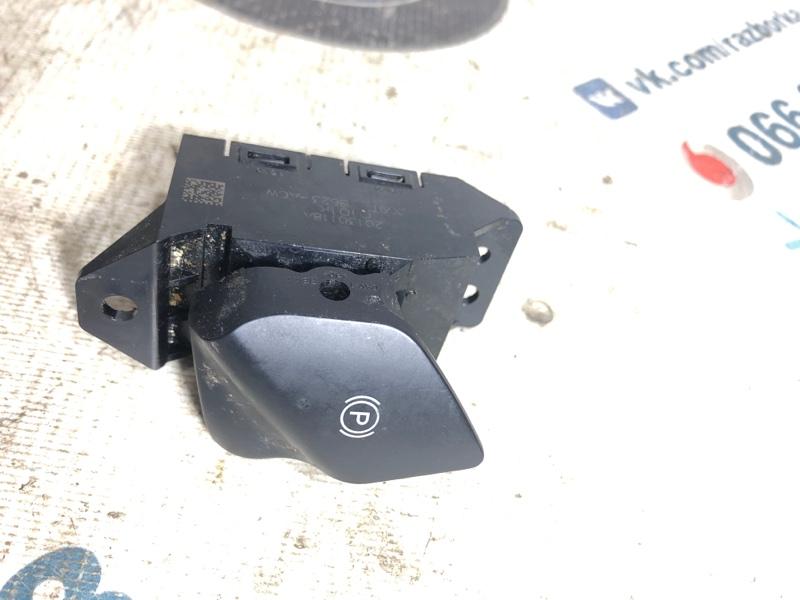 Кнопка стояночного тормоза Ford Fusion 2.0 2013 (б/у)