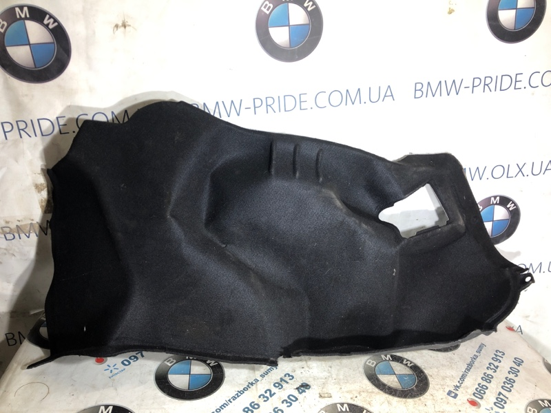 Обшивка багажника Kia Optima 2.4 2013 (б/у)