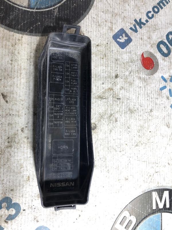 Крышка Nissan Juke 1.6 2011 (б/у)