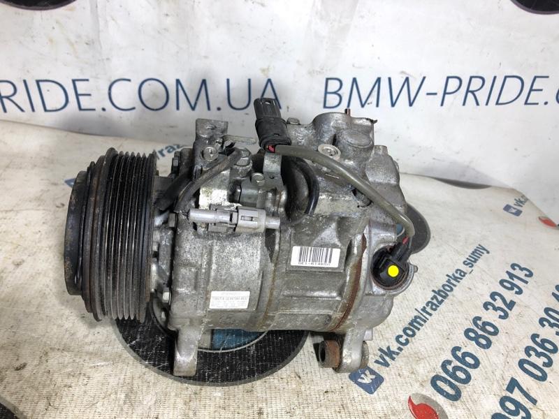 Компрессор кондиционера Bmw 3-Series F30 N26B20 2013 (б/у)