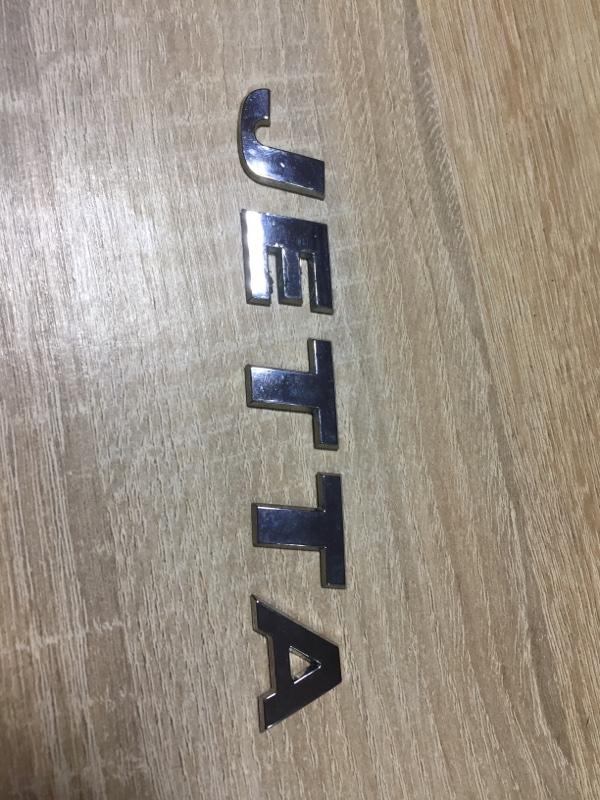 Эмблема Volkswagen Jetta 2.0 2011 (б/у)