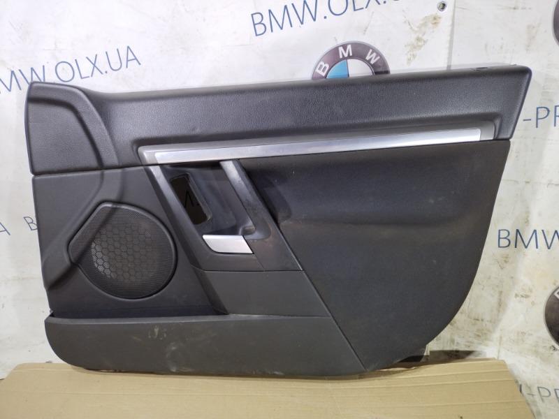 Дверная карта Opel Vectra C 2.2 SE передняя правая (б/у)