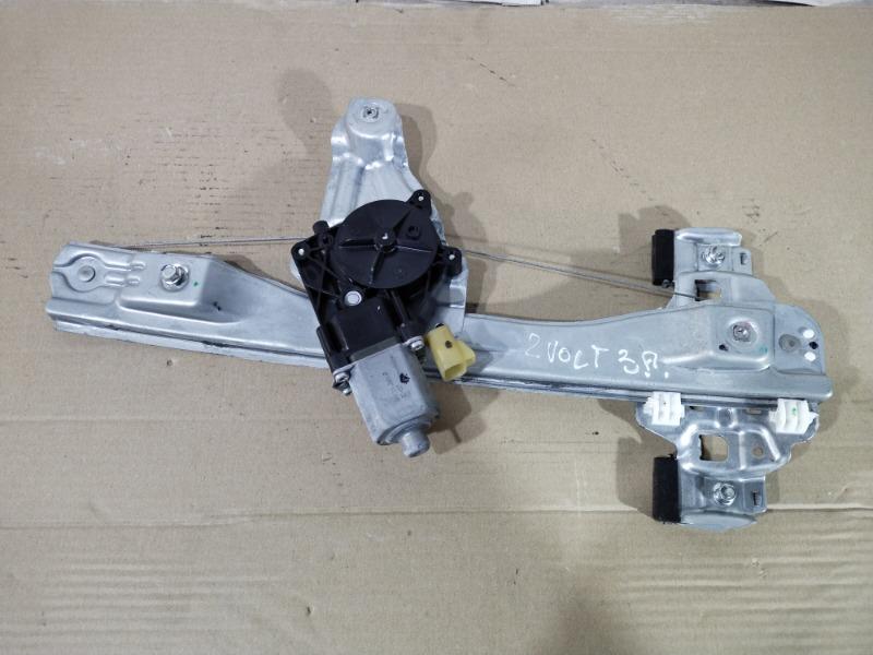 Стеклоподъемник Chevrolet Volt 1.4 2013 задний правый (б/у)