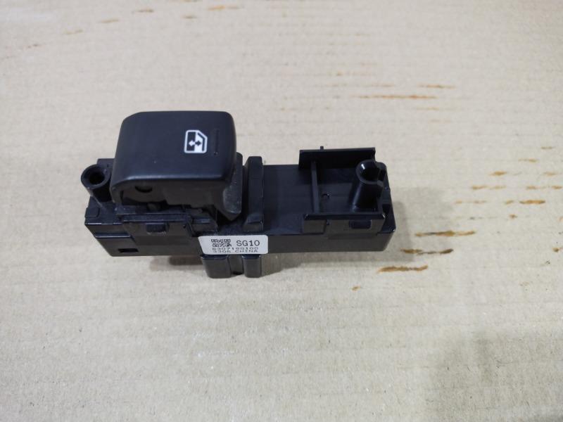 Кнопка стеклоподъемника Subaru Forester SJ 2.5 2016 задняя левая (б/у)