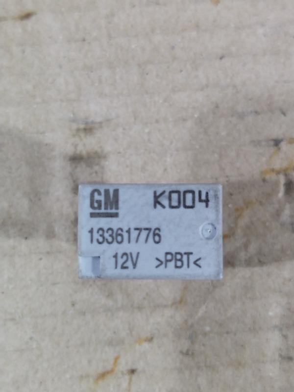 Реле Chevrolet Volt 1.4 2013 (б/у)