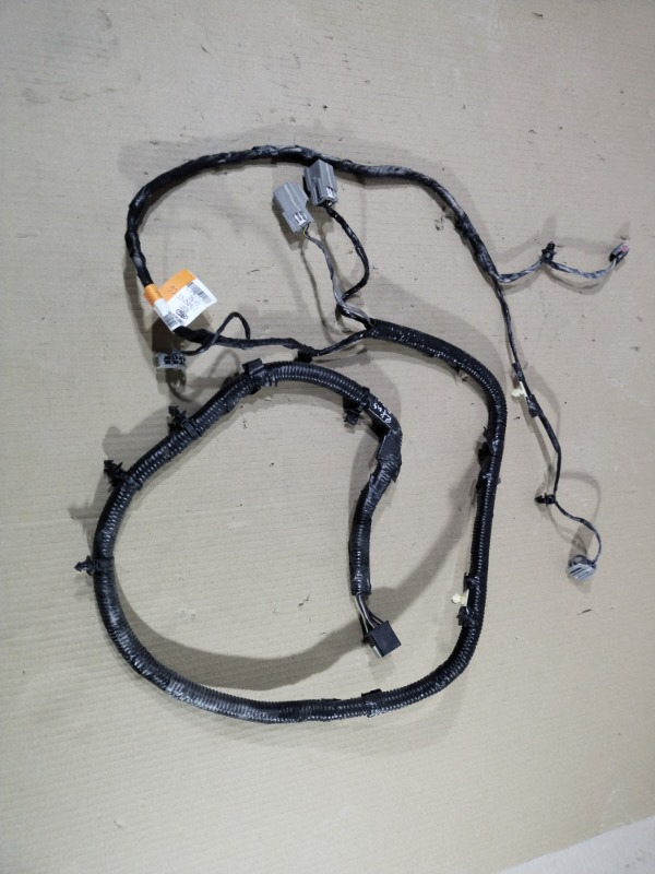 Провода прочие Ford Fusion 2.0 HYBRID 2013 (б/у)