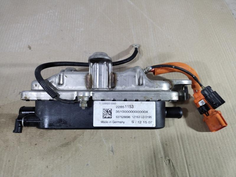 Блоки прочие Chevrolet Volt 1.4 2013 (б/у)
