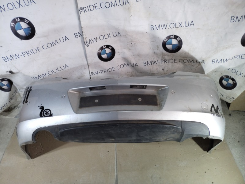 Бампер Opel Insignia A 2.0 DTH 2012 (б/у)