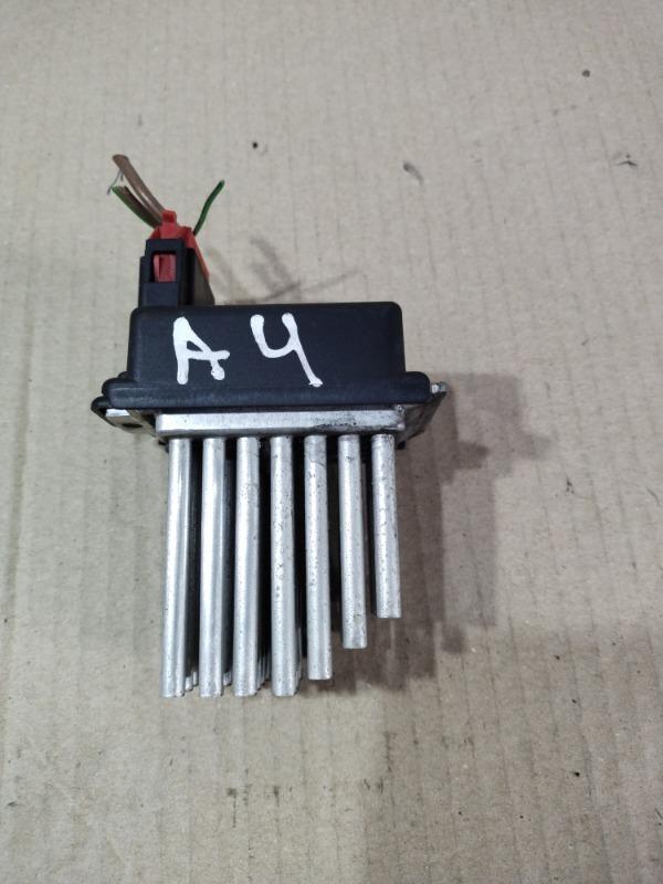 Резистор печки Audi A4 B6 2.0 ALT 2003 (б/у)