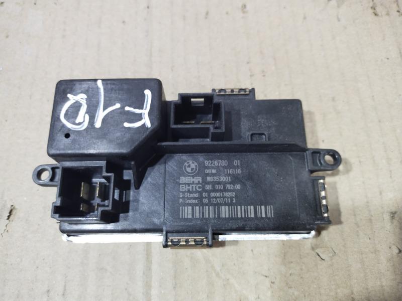 Резистор печки Bmw 5-Series F10 N63B44 2013 (б/у)