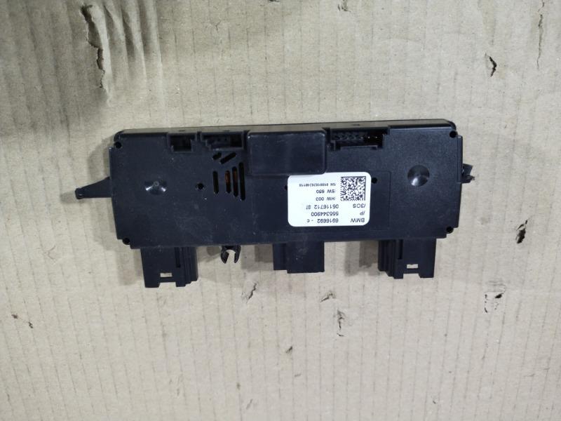 Блоки прочие Bmw 7-Series E65 N62B44 (б/у)