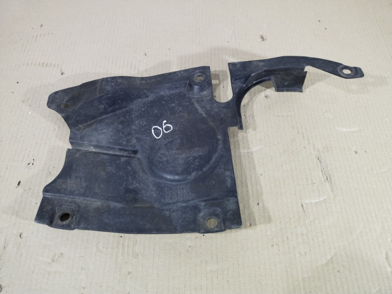 Защита двигателя Mazda 6 GH 2.0 RF7J 2008 левая (б/у)