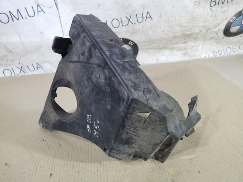 Защита двигателя Bmw 5-Series E39 M57D30 2001 (б/у)