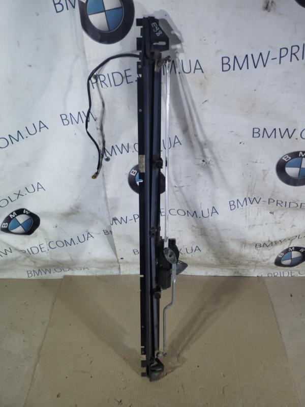 Шторка багажника Bmw 7-Series E38 M60B30 (б/у)