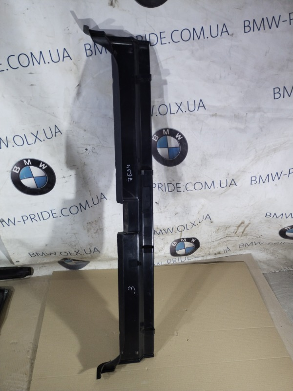 Обшивка багажника Bmw 5-Series E34 M43B18 1994 (б/у)