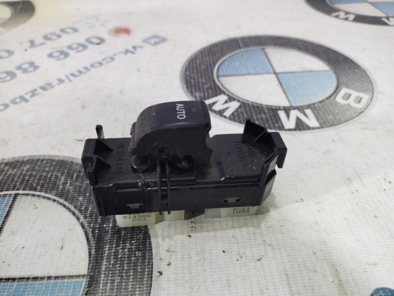 Кнопка стеклоподъемника Lexus Rx XU30 3.0 1MZ-FE 2007 (б/у)
