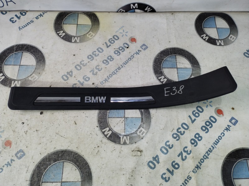 Накладка на порог Bmw 7-Series E38 M60B30 задняя левая (б/у)