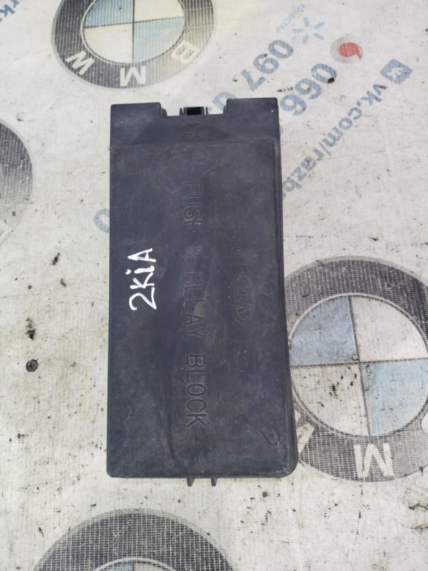 Крышка блока предохранителей Kia Sorento BL 2.5 CRDI 2007 (б/у)