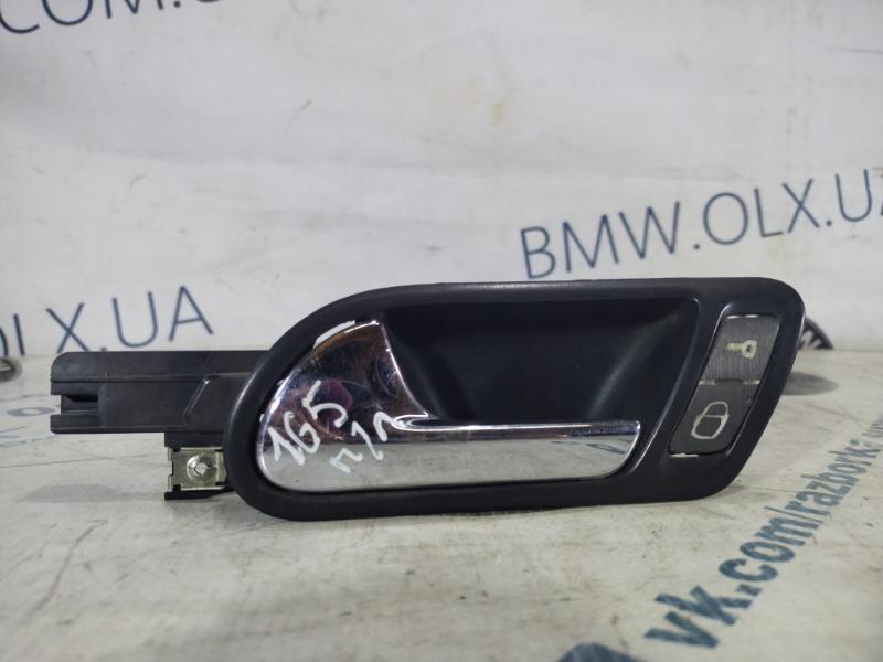 Ручка двери внутренняя Volkswagen Golf 5 2.0 BKD 2004 передняя левая (б/у)
