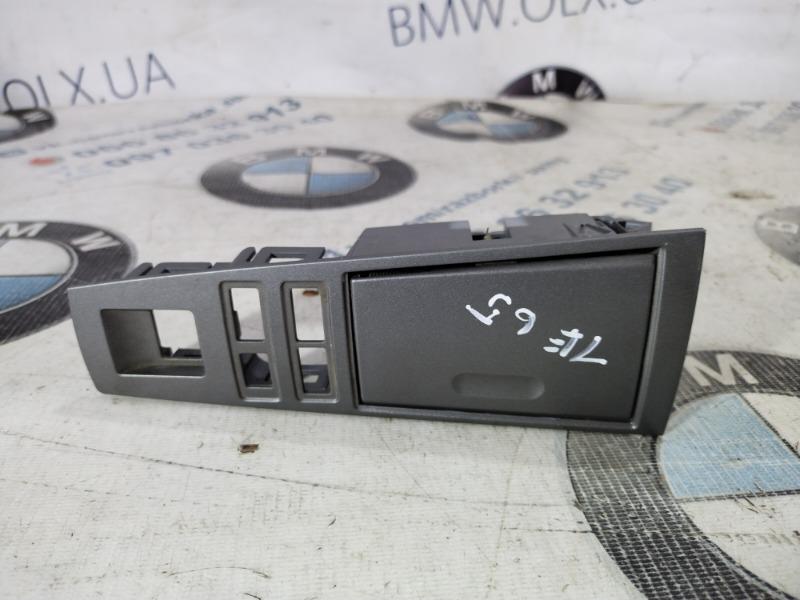 Пепельница Bmw 7-Series E65 N62B44 задняя правая (б/у)