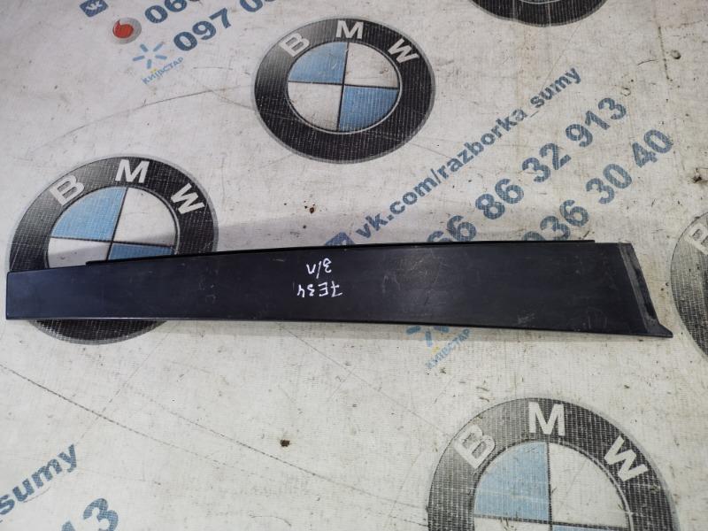 Молдинг на дверь Bmw 5-Series E34 M50B25 1994 задний левый (б/у)