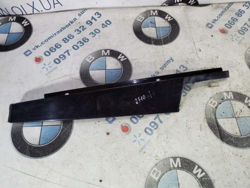Молдинг на дверь Bmw 5-Series F10 N47D20 2013 передний правый (б/у)