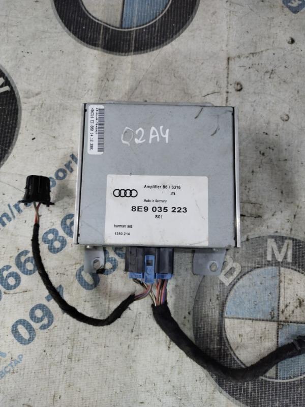 Усилитель антенны Audi A4 B6 2.4BDV (б/у)