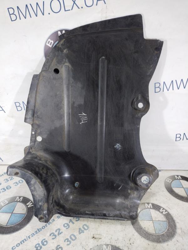 Защита Audi A4 B6 2.0 ALT 2003 левая (б/у)