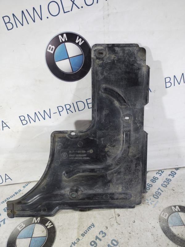 Защита Bmw 7-Series E65 N62B44 (б/у)