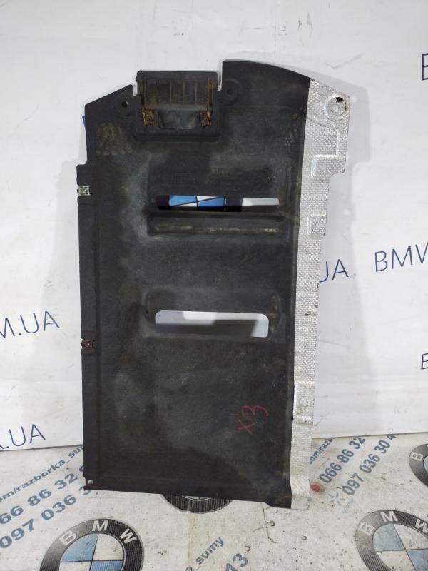 Защита Bmw 3-Series F30 N26B20 (б/у)