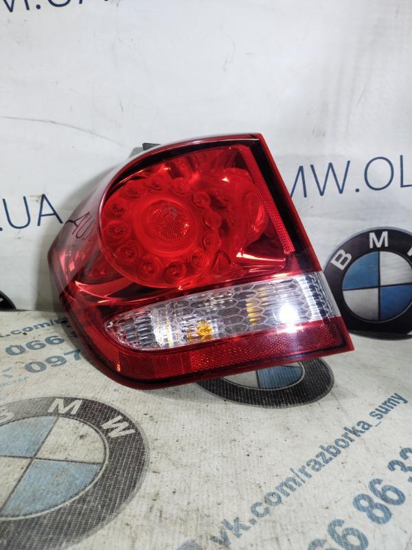 Задний фонарь Dodge Journey SXT 3.6 2014 левый (б/у)