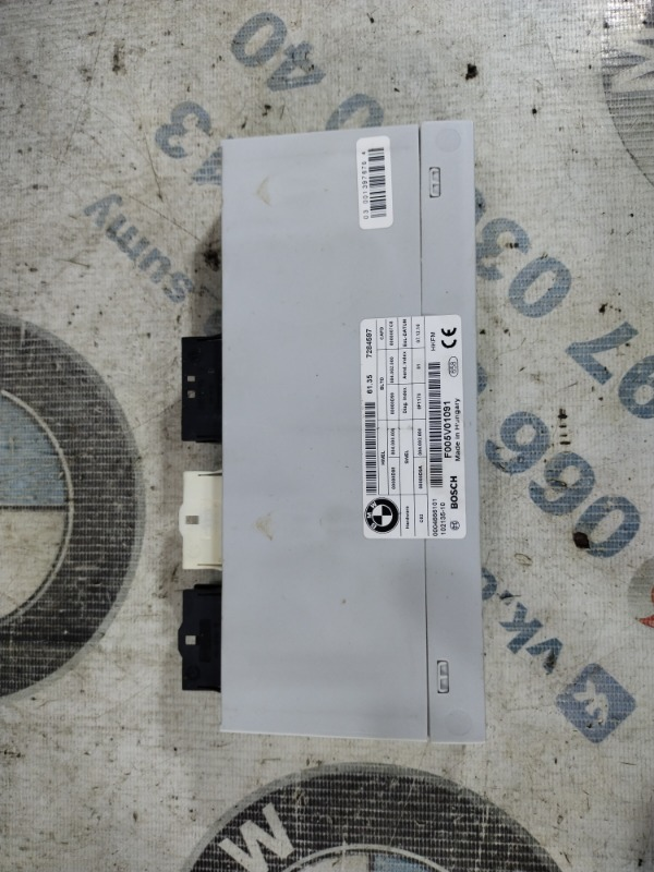 Блок управления эбу Bmw 5-Series F10 N63B44 2011 (б/у)