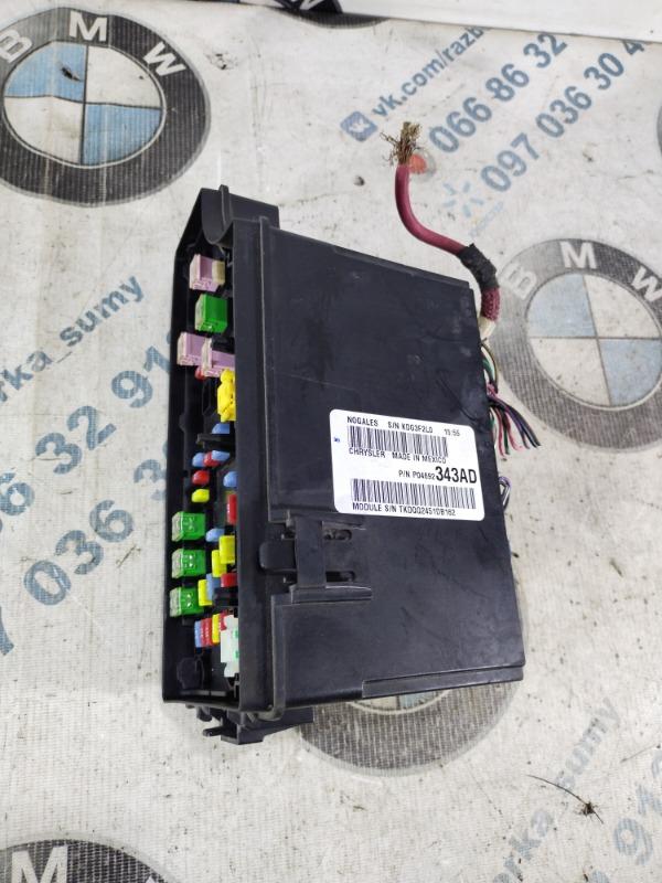 Блок предохранителей Jeep Patriot 2.4 2012 (б/у)