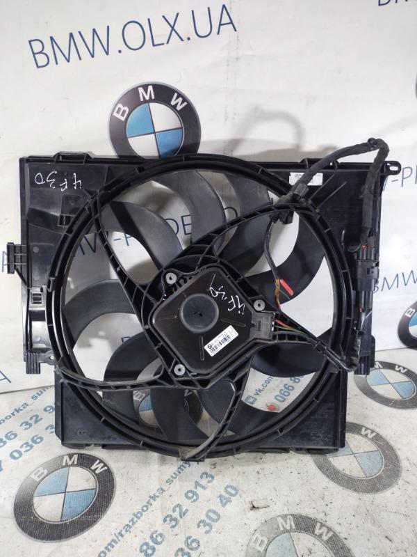 Вентилятор радиатора Bmw 3-Series F30 N20B20 2013 (б/у)