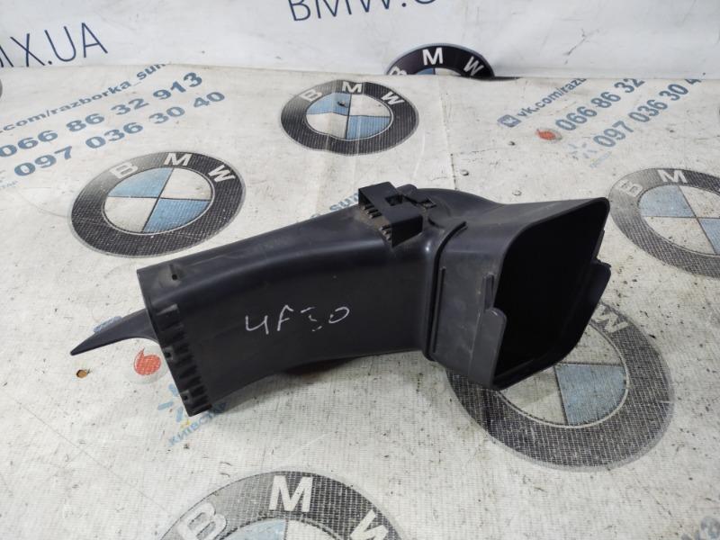 Воздуховод Bmw 3-Series F30 N20B20 2013 (б/у)