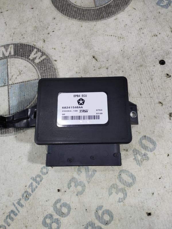 Блок управления электроручником Jeep Cherokee KL 2.4 2014 (б/у)