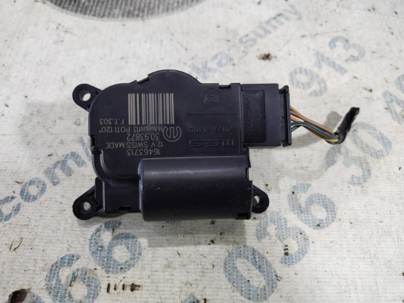 Мотор печки Dodge Dart 2.4 2014 (б/у)
