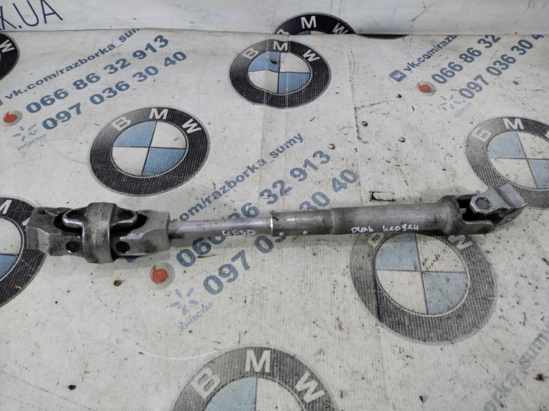 Рулевой карданчик Bmw 3-Series F30 N20B20 2013 (б/у)